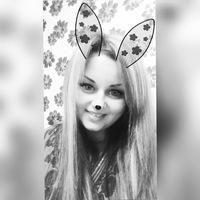 Екатерина Фроловская