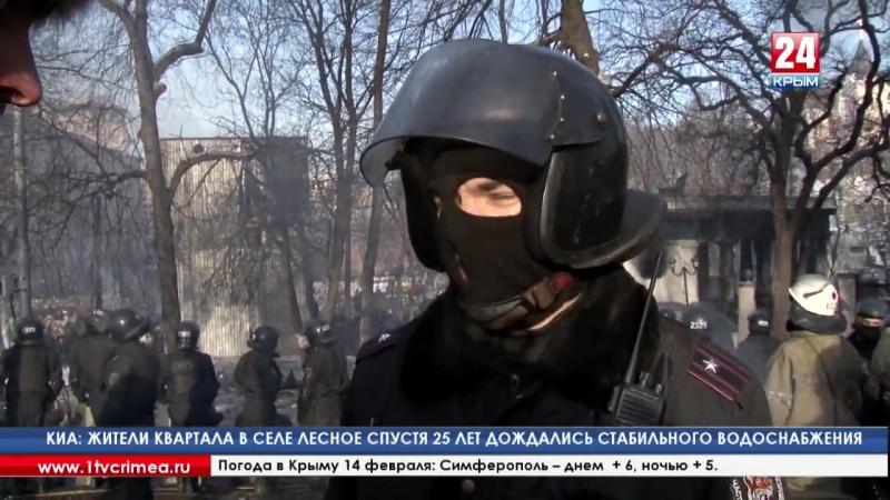Честь, отвага, мужество. Зимой 2014 года бойцы крымского сводного отряда внутренних войск с честью выполняли задачу по наведению