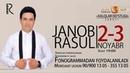 Afisha Janob Rasul 2 3 noyabr kunlari konsert beradi 2018