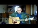 Егор Летов Непонятная песенка кавер