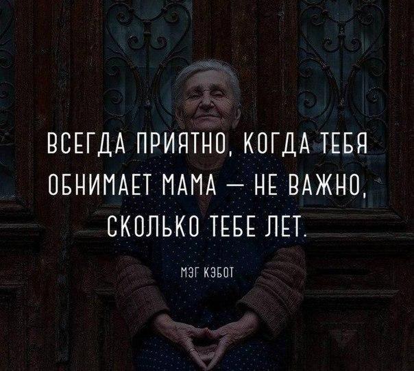 Фото №456249428 со страницы Анны Анкудиновой