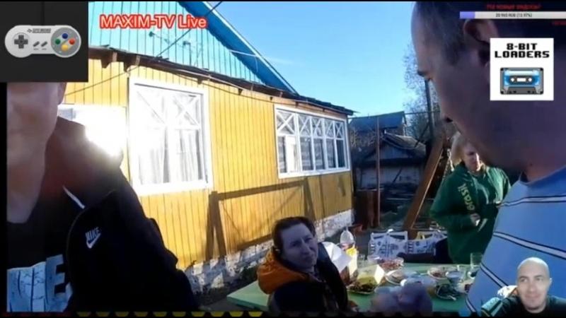 Максим-ТВ отдыхает и поет песню на Лабутенах 260518