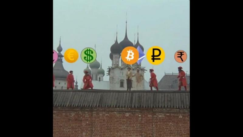 Кто в теме - поймет! 💰🤣💵💶💷🤣🤣💰  Bitcoin BTC Ethereum Эфир Ripple NEM Litecoin Криптовалюта Dogecoin BitConnect