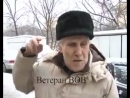 Ветеран ВОВ о современной России, капитализме и жизни в СССР Я гражданин Советского Союза.mp4