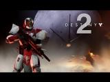 Играем в Destiny 2 на ПК -  топ варлок вселенной!