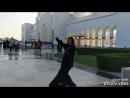 В белой мечети Шейха Зайеда!!