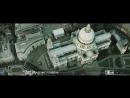 Падение Лондона 31 мая на РЕН ТВ