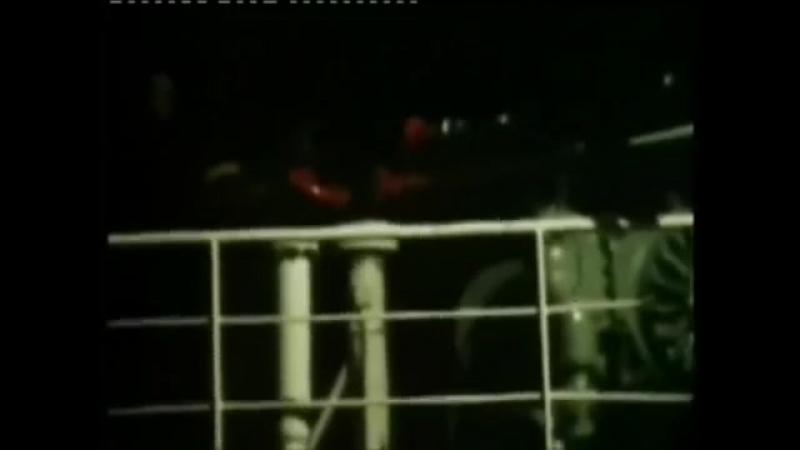R.N.I. - FIRE BOMBING 1971