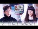 [Mania] 1332 [720] Я не робот  I'm not a robot