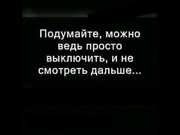 СЛАБОНЕРВНЫМ НЕ СМОТРЕТЬ.(2018)СЮРПРАЙЗ МАЗАФАКА