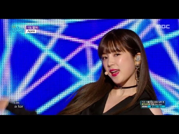 [HOT] Apink - I'm so sick , 에이핑크 - 1도 없어 Show Music core 20180721