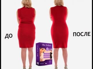 Комбидресс Slim Shapewear - преобразит вашу фигуру