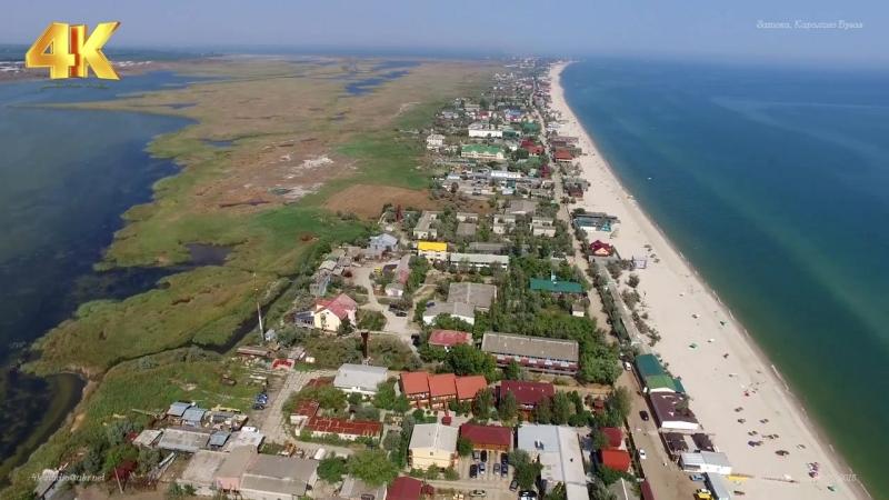 Одесса. Затока - Каролино-Бугаз