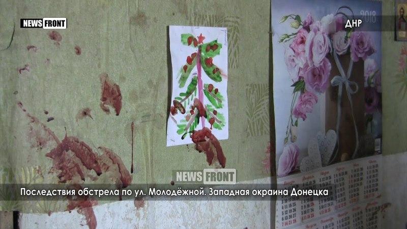 В Старомихайловке чудом никто не погиб