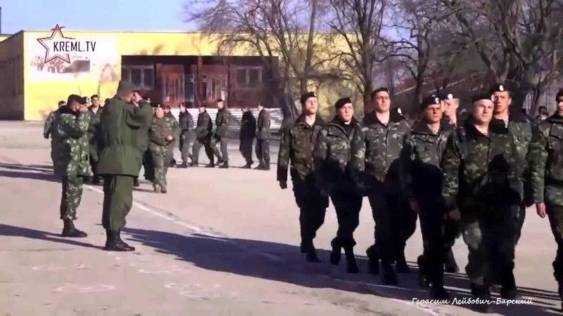 Крым 2014 В Феодосии батальон морской пехоты ликвидирован В Керчи морпехи ушли под флаг России Ч 4