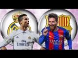 Реал - Барселона LIVE