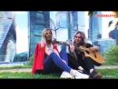 Terry Домофон Терри cover by DIONA ft Julie Somova красивые милые девушка классно спели кавер песни на тнт поёмвсети