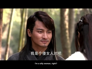 Meteor, butterfly, sword - ep 18/30. English subtitles. HD.
