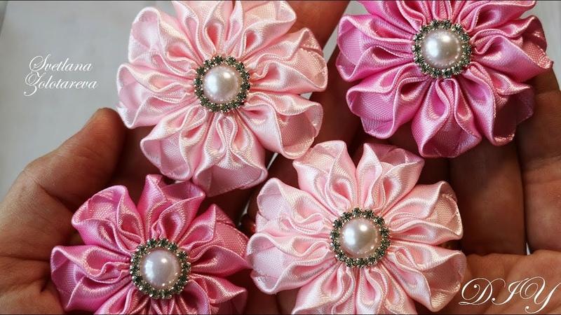 Цветы из атласной ленты 🌸 Канзаши 🌸 DIY 🌸 Svetlana Zolotareva