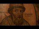 BBC История Христианства 3 Православие от империи к империи 2009