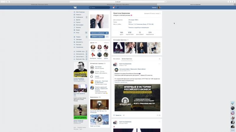 Конкурс франшиза (запись экрана) » Freewka.com - Смотреть онлайн в хорощем качестве