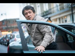 «Иностранец» с Джеки Чаном и Пирсом Броснаном: Ролик о съемках