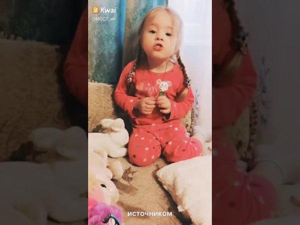 Девочка снела клип женщины истерички мама ахраница учительница накричали прикольное видео о девочке