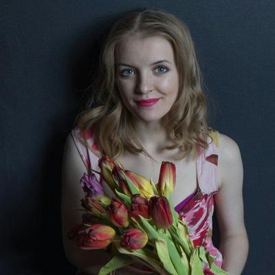 Анастасия Ерохина