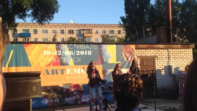 Урюпинские девчата - Маршрутка (Live)