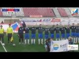 Прямая трансляция матча ПГНИУ (Пермь) - БФУ (Калининград)