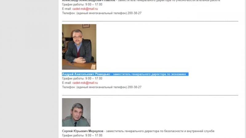ЗВОНОК_ ОПАСНЫЙ ПЕРЕГОВОРЩИК