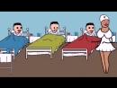 Превратности медицины