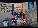 Дарья Алексеева фото #22