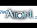TheAion 3.0 Только Хардкор