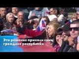 4 года назад Крым вернулся в состав России. Впереди много работы, но немало шагов уже сделано - и это шаги в нужном направлении.