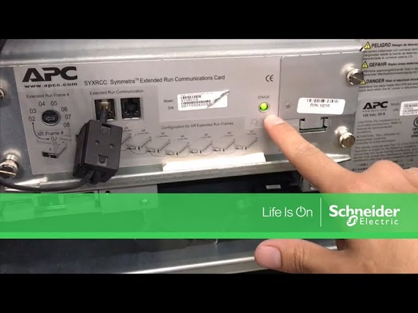 Resetting Replacing Symmetra XR Communications Card (SYXRCC) | Schneider Electric Support