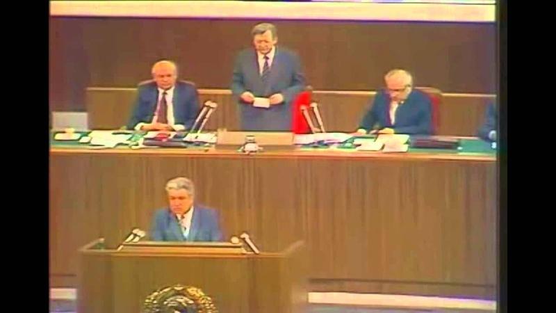 Армяно-азербайджанский конфликт на I Съезде народных депутатов СССР (25.09.1989)