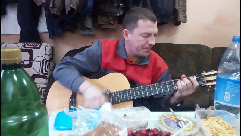кряж гитарист