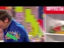 Уральские пельмени - Ляпы эпизод