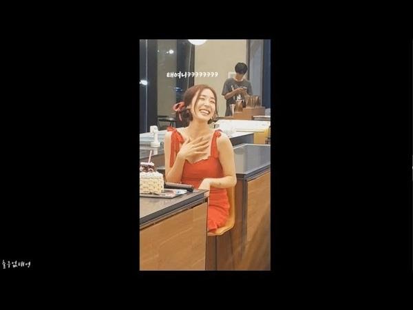 [8월10일 18시 태연 신곡 음원공개] 태연이 미국친구 티파니에게 유행어를 알려5145