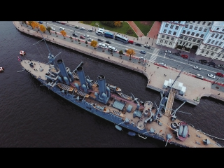 Крейсер Аврора и Петропавловская крепость | Санкт-Петербург с дрона