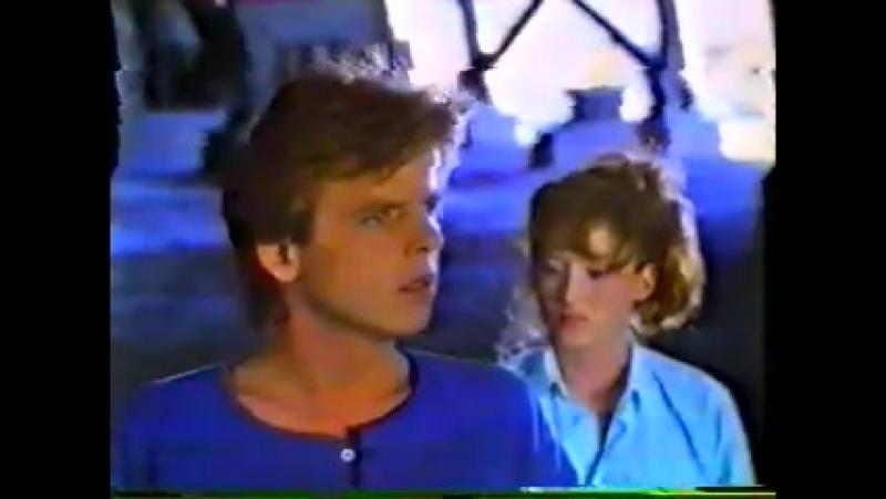 Кошмар на улице вязов 2: Месть Фредди / A Nightmare on Elm Street Part 2: Freddy's Revenge (1985) VHS