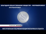 Strepsils-video-sub-MPEG-4 (1) (1)