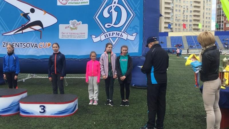 Кубок Зеленцовой