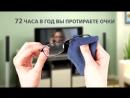 Sokol_Ochki_20_(4x3DV) (convert-video-online)