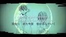 【Zeru】 いかないで / Ikanaide (piano version) 【歌ってみた】