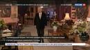 Новости на Россия 24 • Устал от мучений Борис Ноткин ушел из жизни добровольно