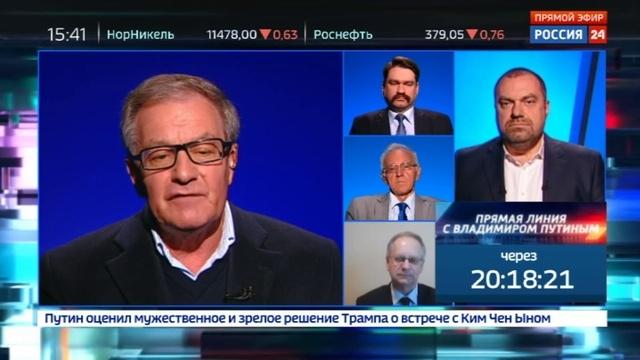 Новости на Россия 24 • США попросили ОПЕК увеличить добычу нефти из за высоких цен на бензин