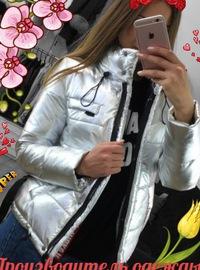 Светлана Модная