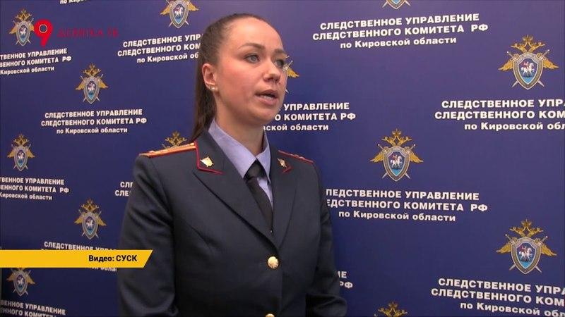 Сергея Киселёва подозревают в уклонении от уплаты налогов